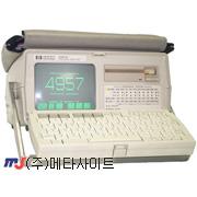 HP/4957A