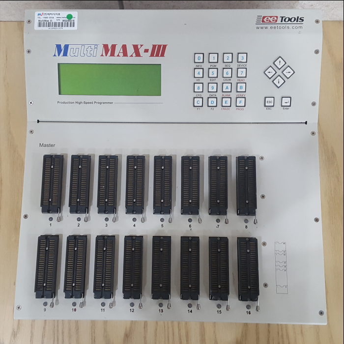 EE Tools/MultiMax IIl